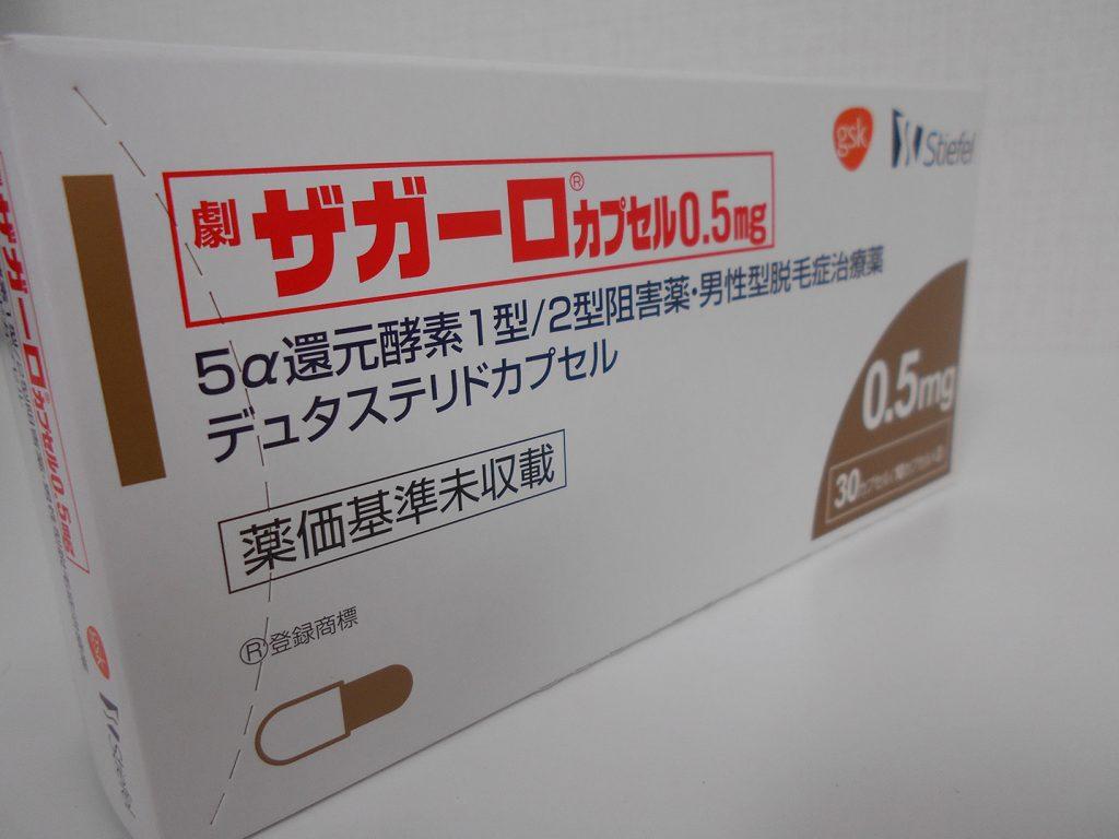 DSCN0630