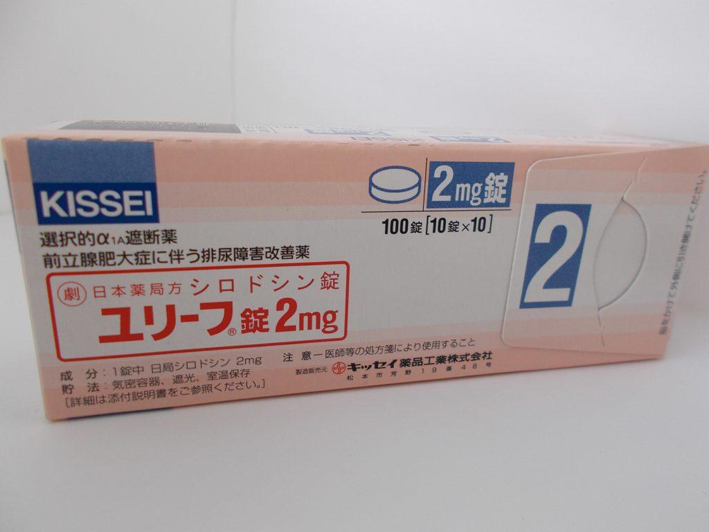 DSCN1678