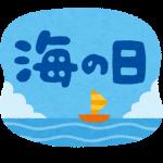 syukujitsu11_umi_nohi