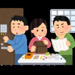 横浜駅併設の体験型施設